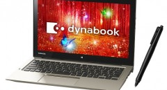 dynabook R82/PGP