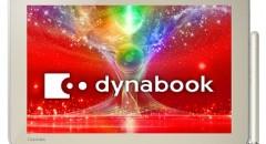 dynabook Tab S90/N