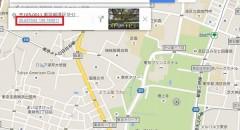 Google検索とマップ