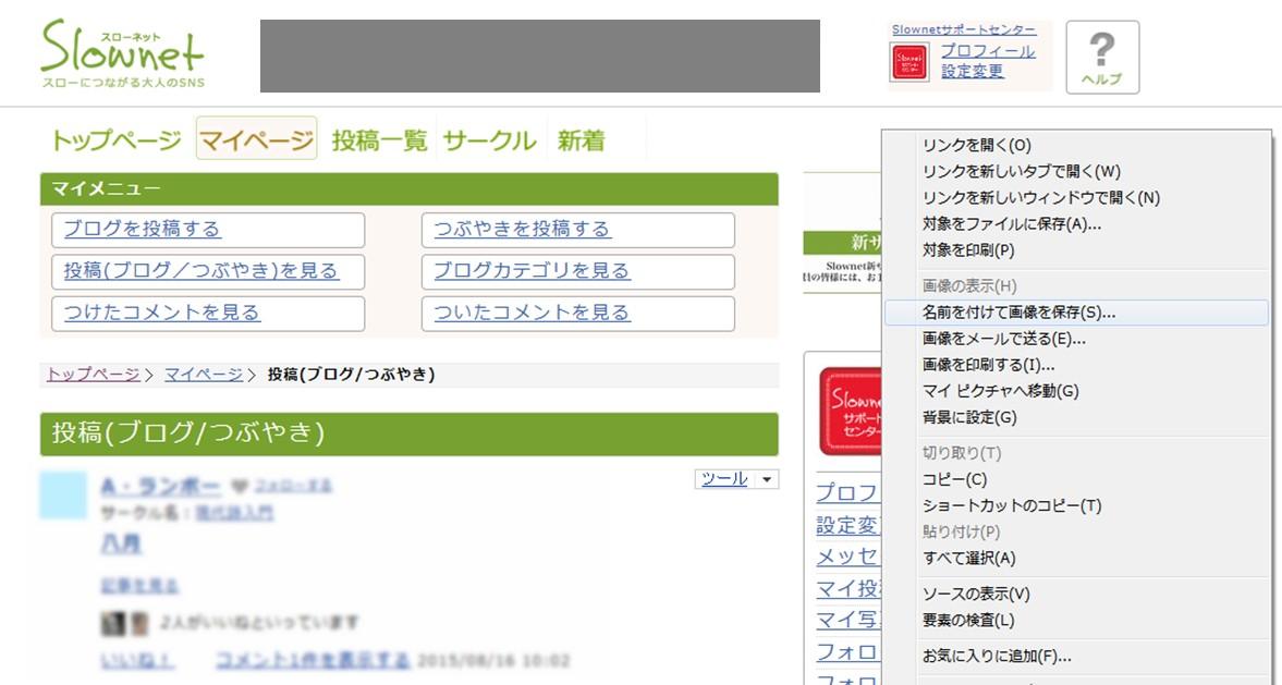 change_09