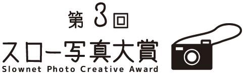 logo_spcs3
