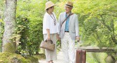 """いい夫婦の秘訣は""""旅行""""!2人でのんびり 会話が増加  半数以上が""""一緒に旅行することで夫婦仲がよくなった"""