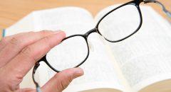 老眼対策マニュアルとオシャレ老眼鏡のススメ