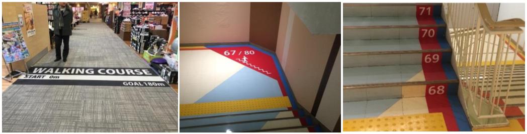 「ウォーキングコース表示」 や「階段の段数表示」イオンスタイル新茨木