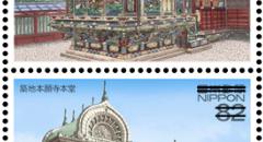 日本の建築シリーズ 第3集