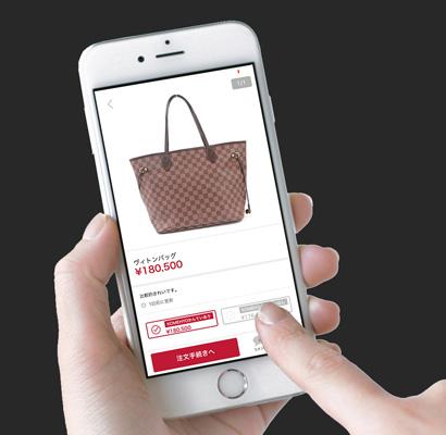 ブランド品専門のフリマアプリ「KANTE(カンテ)」