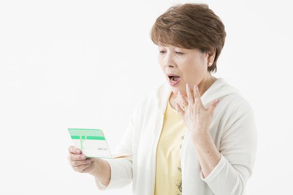 老後資金「年金だけでは不十分」が90%以上 安全で確実な貯蓄方法とは