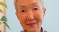 世界が驚いた82歳の日本人iPhoneアプリ開発おばあちゃん・マーチャンこと若宮正子さん