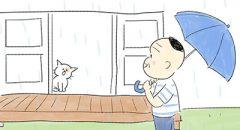 「今日の泉谷さん」6月