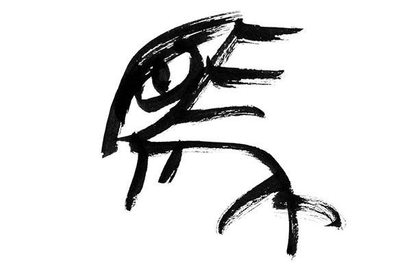 【難読】イマドキの孫の名前読めますか?難読名急増中!?