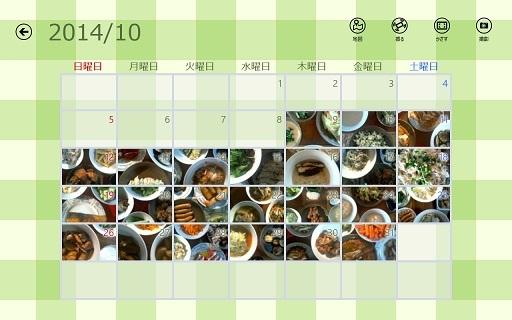 料理写真をカレンダーに