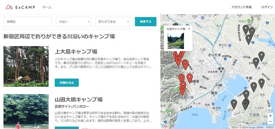 検索結果が地図と一緒