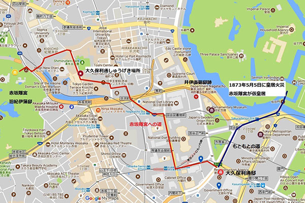 東京シティガイド【3】幕末通の小学生