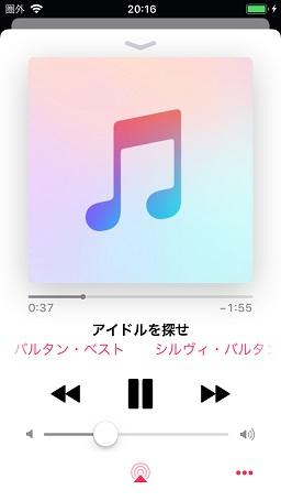 iphoheミュージックアプリ再生