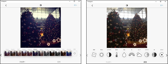 instagram lux機能