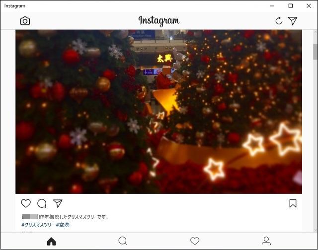 instagramシェア