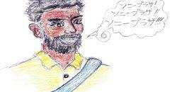 インド人のイラスト