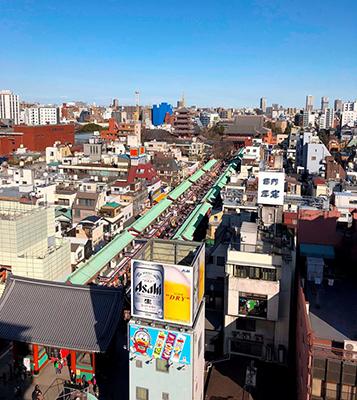 東京シティガイド【5】「本当にできんのかあ」光線の恐怖