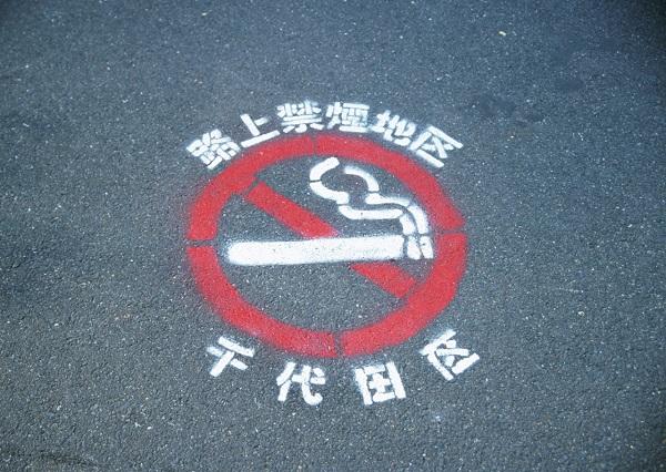 禁煙の第一歩として電子タバコはおすすめ。あらゆるタバコは健康に良い影響は少ない!タバコと離れる方法