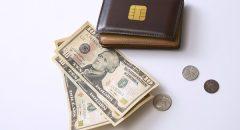 現金、クレジットカード、アプリ、即時引き落とし、後払い…安全な決済方法とは?