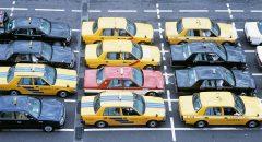 タクシーアプリってどんなもの?東京で使える?