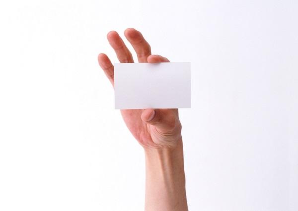 マイナンバーカードの普及率はどのくらい?更新期限はあるの?コンビニで住民票の写しが取得できたりと何かと便利なマイナンバーカードでポイント付与?